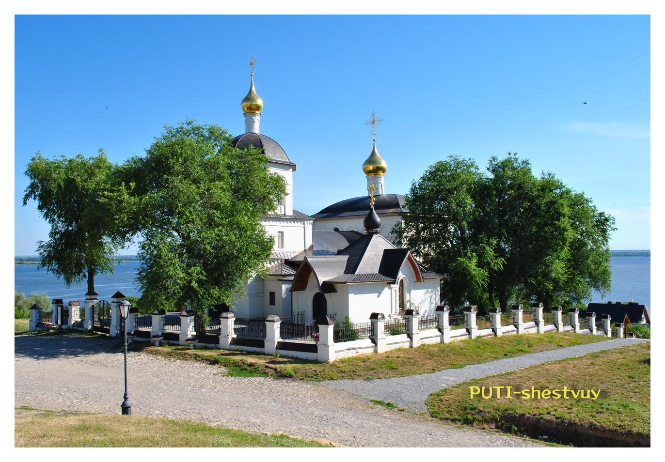 Церковь Константина и Елены (Свияжск)