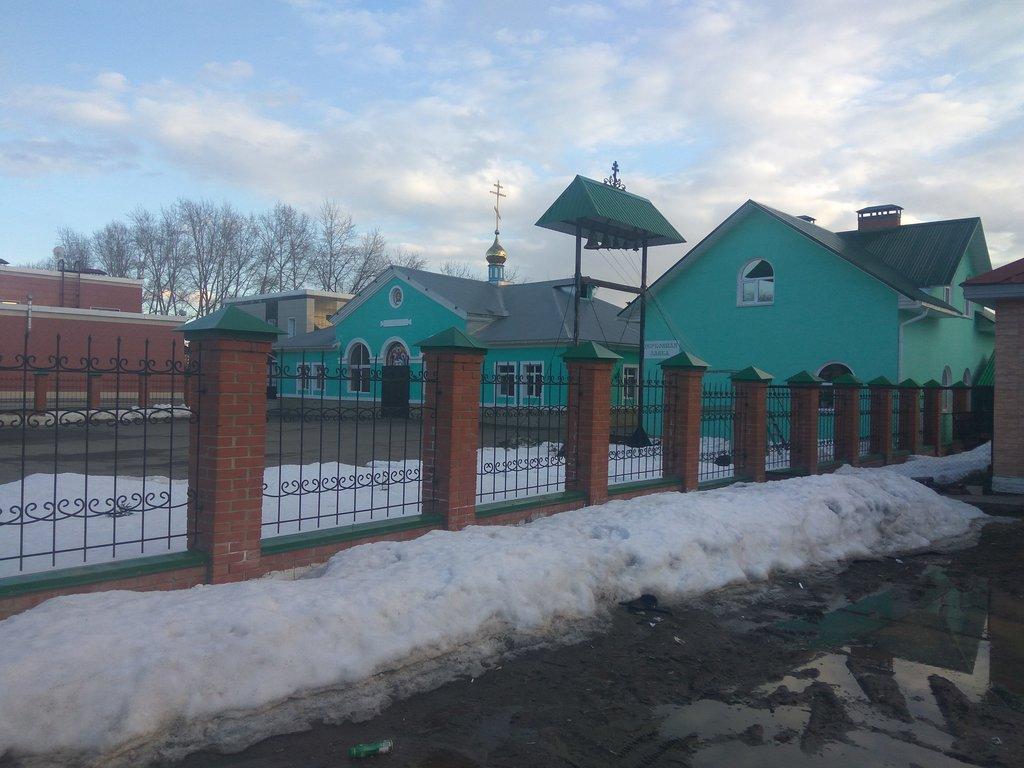 Троицкая церковь (Чайковский)