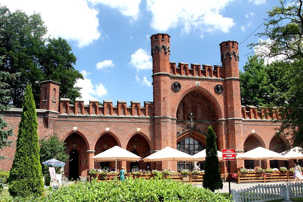 Росгартенские ворота (Калининград)