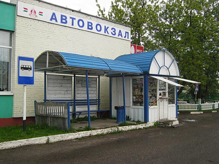 Автовокзал «Лепель» (Лепель)