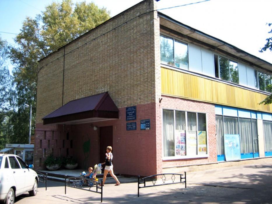 Пущинский музей экологии и краеведения (Пущино)