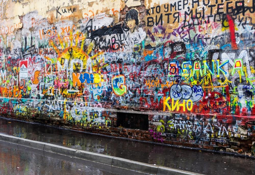 Стена Виктора Цоя на Арбате (Москва)