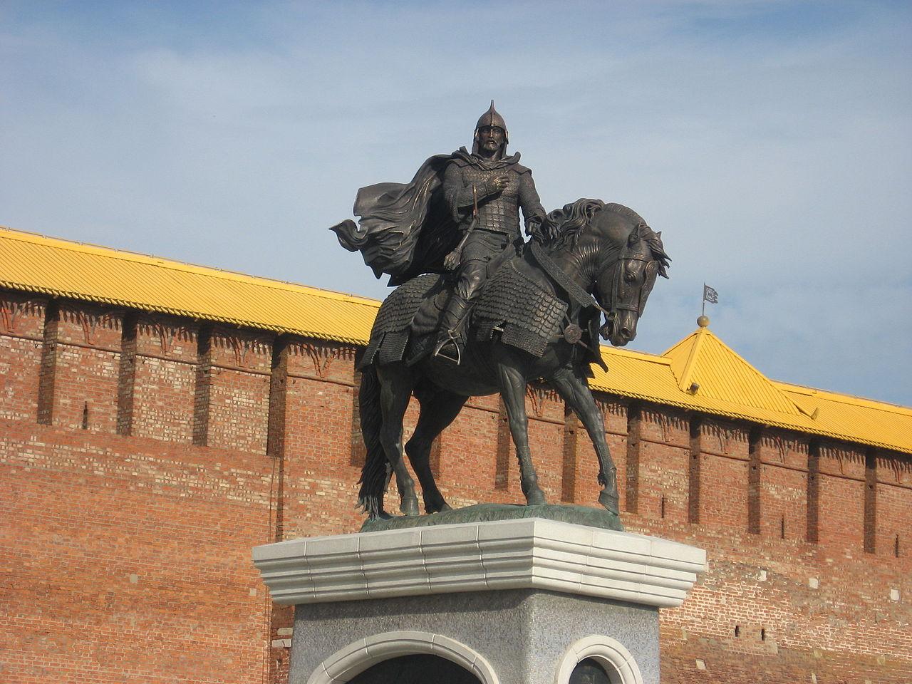 Памятник Дмитрию Донскому (Коломна)