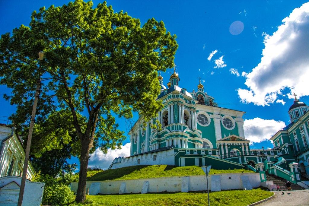 Соборная гора (Смоленск)