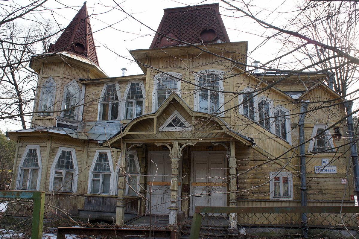 Особняк на улице Григорьева (Сестрорецк)