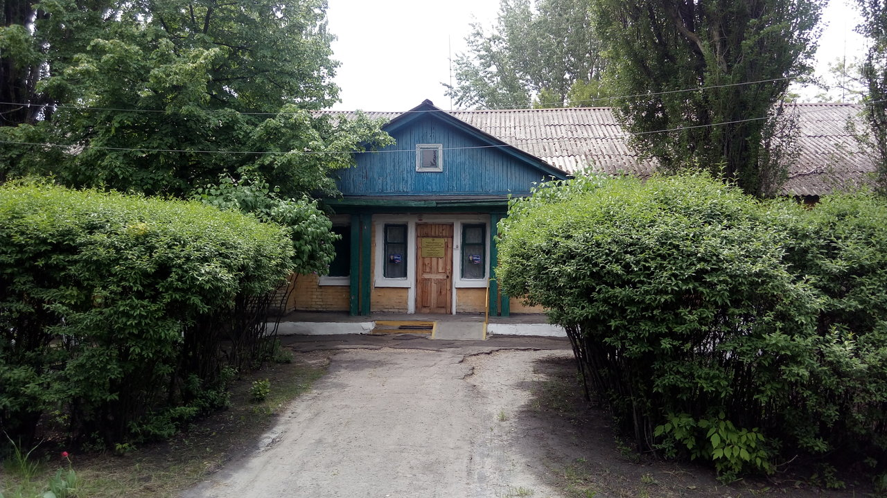 Новошахтинский историко-краеведческий музей (Ростовская область)