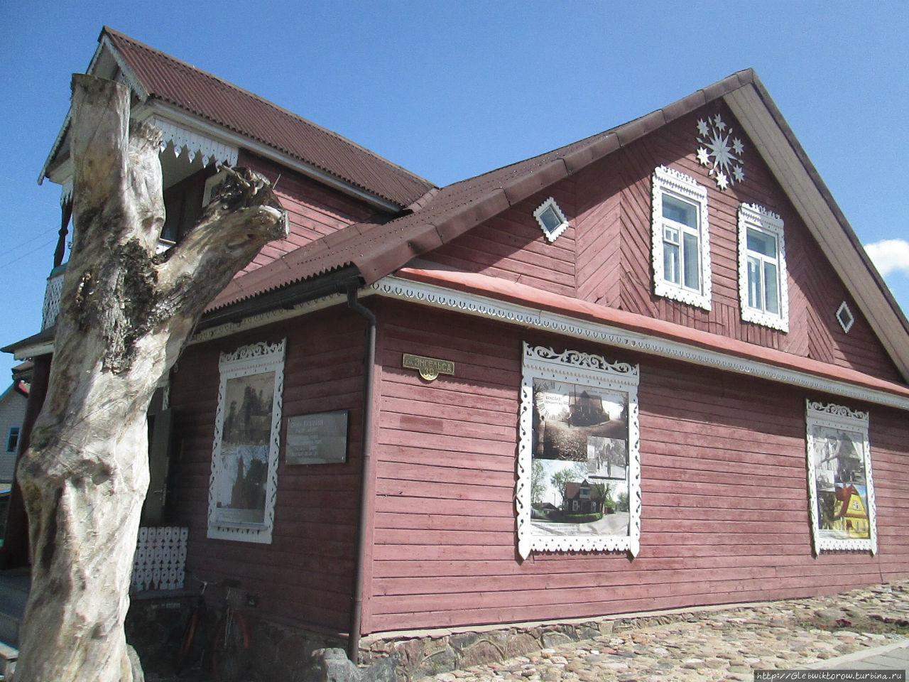 Историко-краеведческий музей (Браслав)
