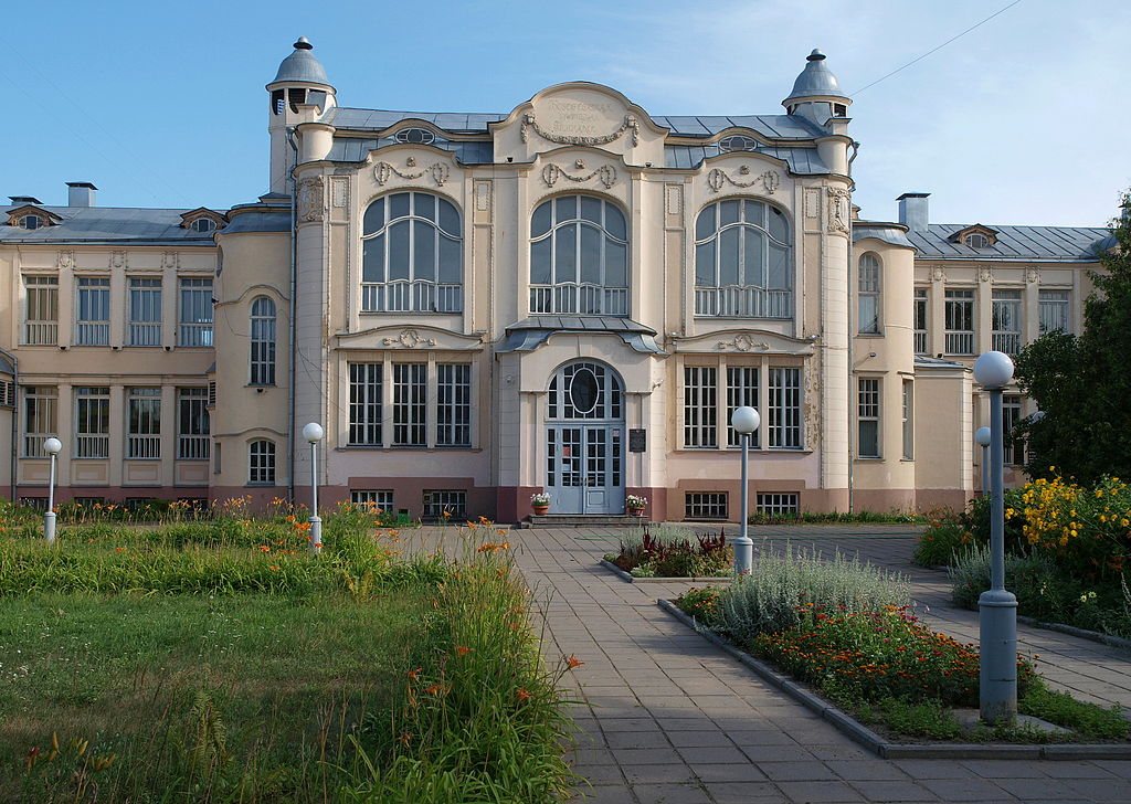 Бывшая женская гимназия (Ногинск)
