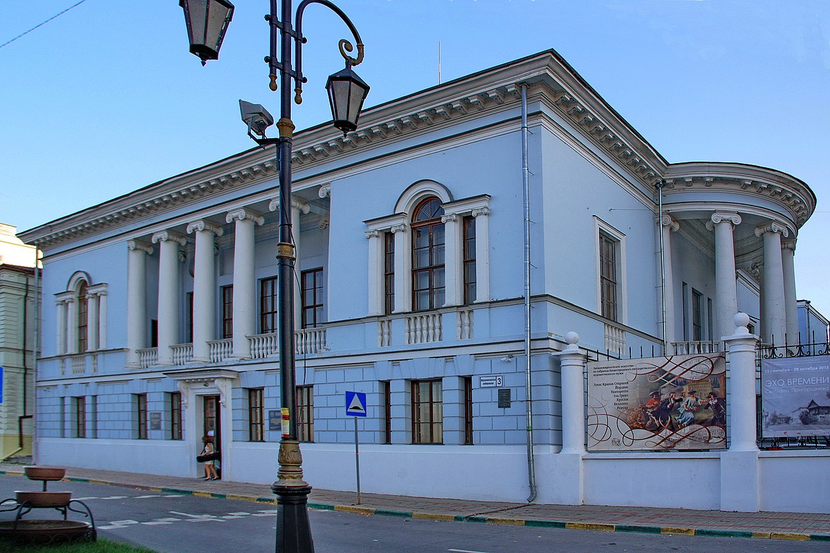 Дом купца Сироткина (Нижний Новгород)
