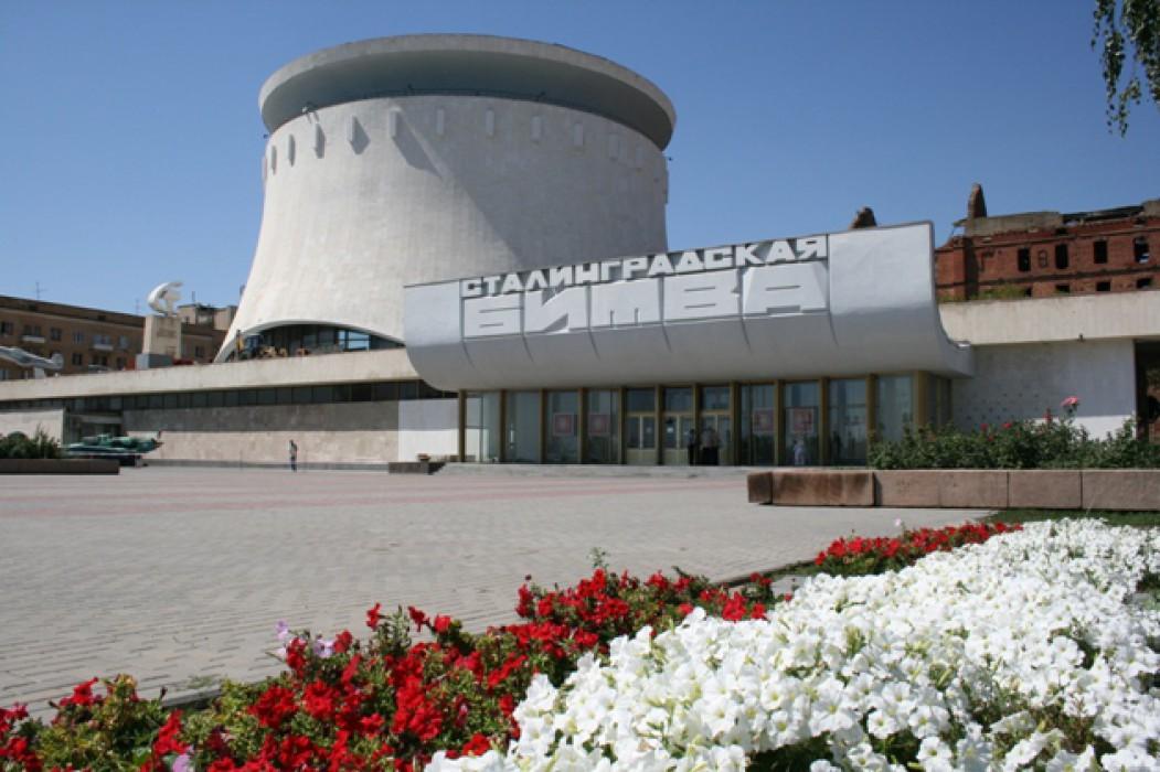 Государственный музей-панорама «Сталинградская битва» (Волгоград)