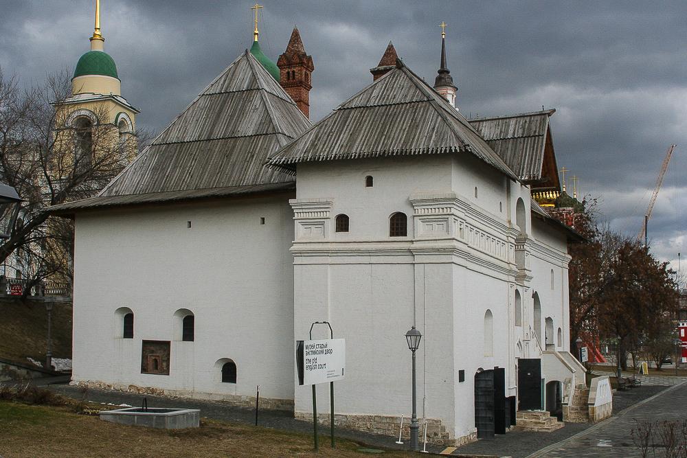 Музей «Английское подворье» (Москва)