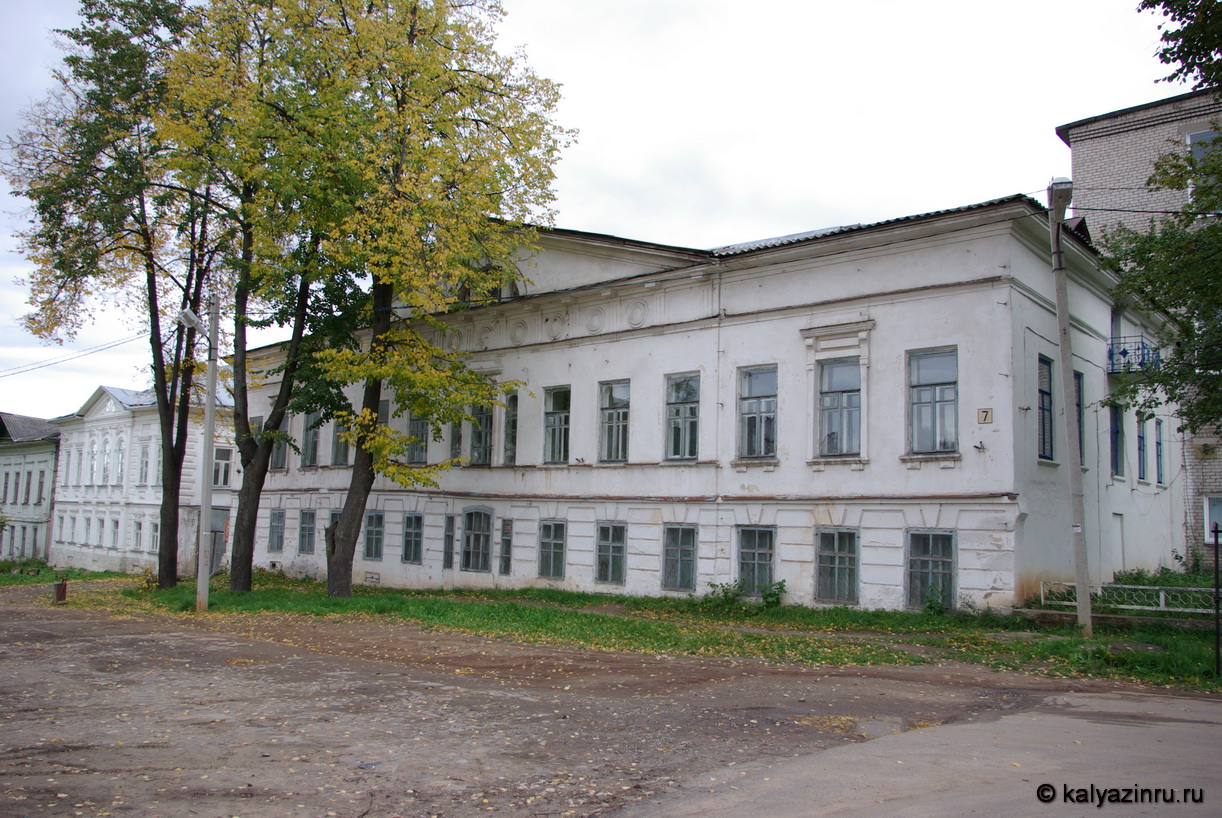 Дом Полежаевых (Калязин)
