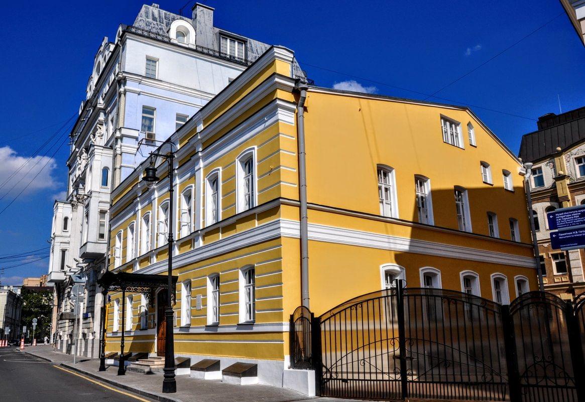 Музей Марины Цветаевой (Москва)