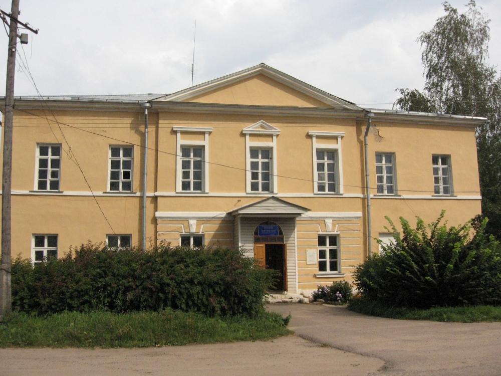 Путевой дворец (Городня)