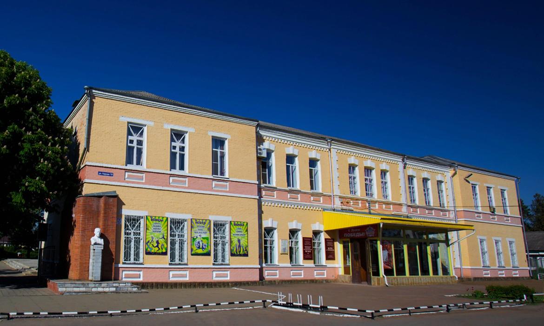 Тихорецкий историко-краеведческий музей (Тихорецк)
