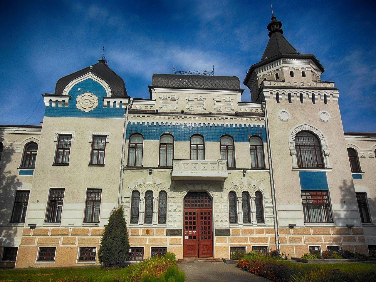Банк поземельно-крестьянский (Могилёв)