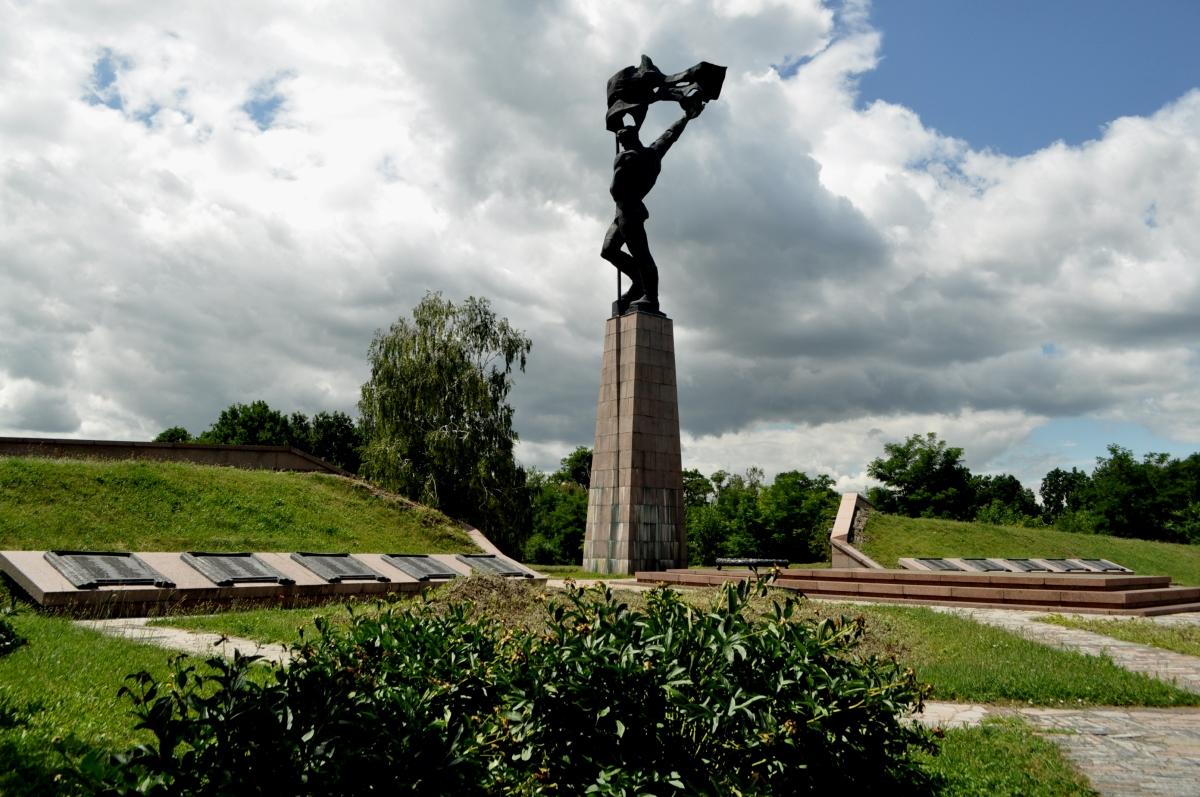 Мемориальный комплекс «Букринский плацдарм» (Киевская область)