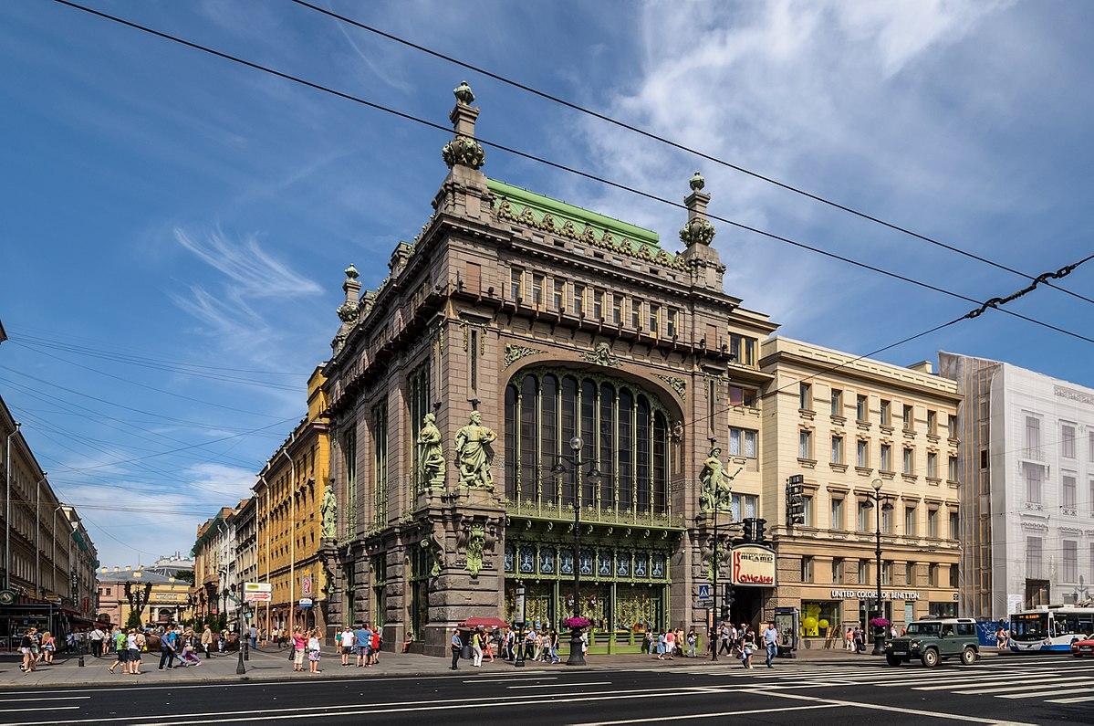 Торговый дом «Братья Елисеевы» (Санкт-Петербург)
