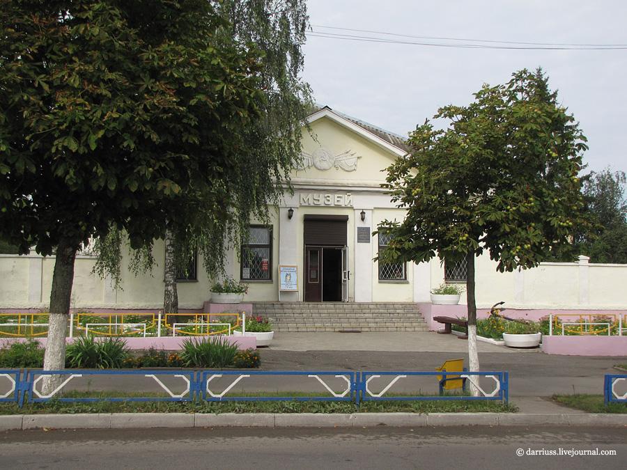 Музей народной славы (Рогачёв)