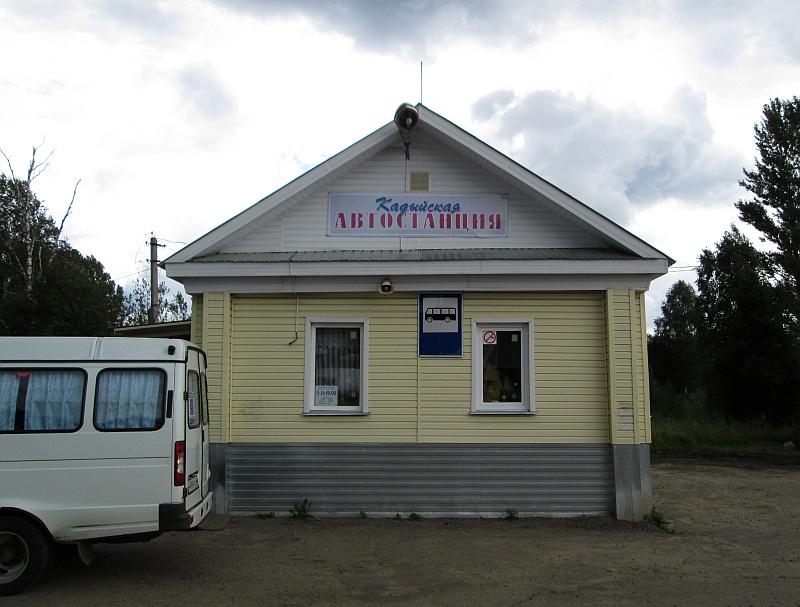 Автостанция «Кадый» (Кадый)