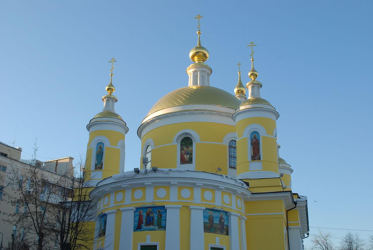 Троицкий собор (Подольск)