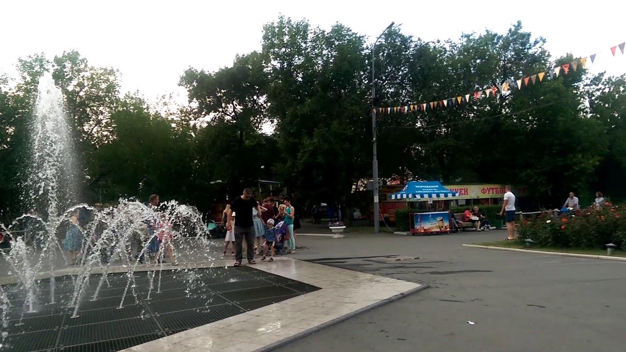 Центральный парк культуры и отдыха (Орск)