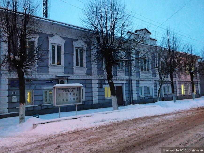 Дом леди Макбет (УВД) (Мценск)