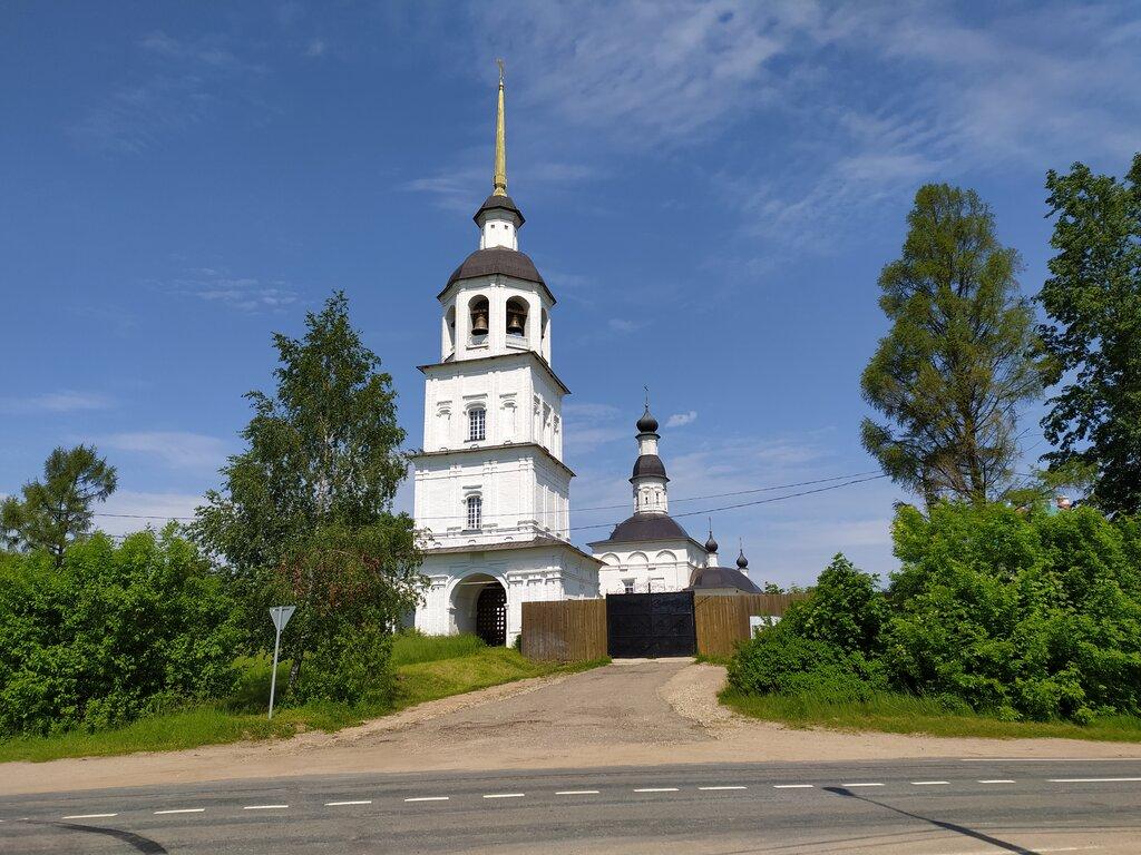Колоцкий женский монастырь (Бородино)