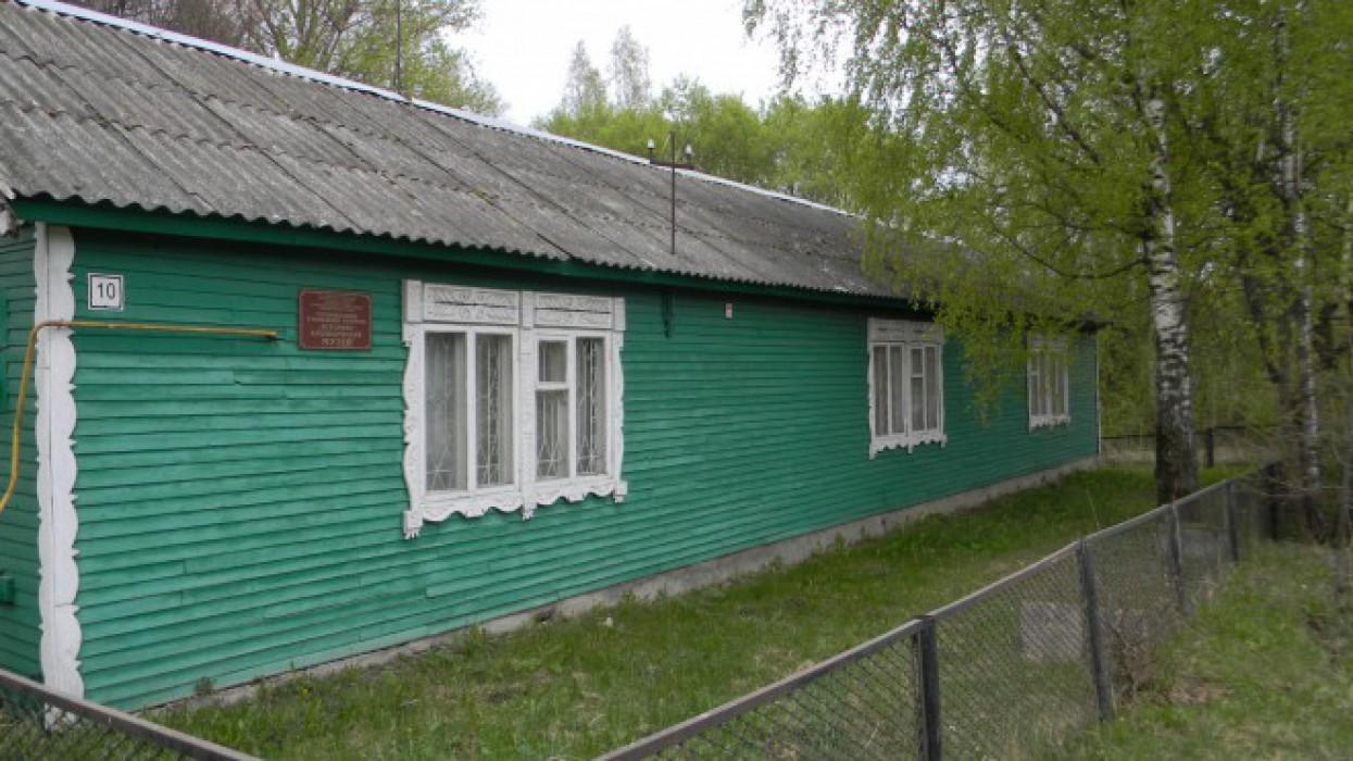 Кардымовский районный историко-краеведческий музей (Смоленская область)