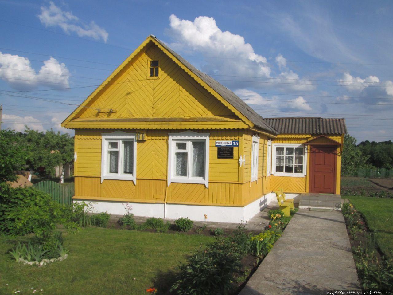 Музей семьи Куприяновых (Жодино)
