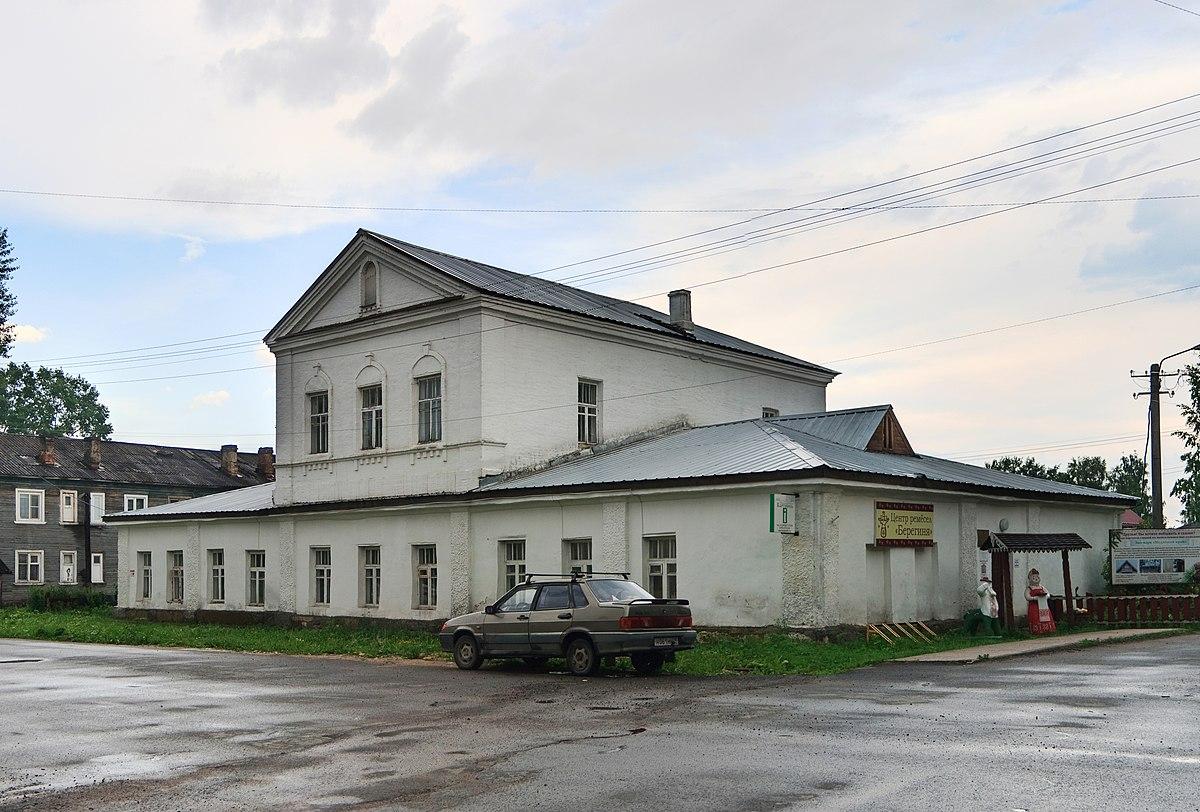 Дом Вешнякова (Каргополь)
