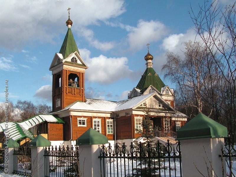 Донская (Троицкая) церковь в Перловке (Мытищи)