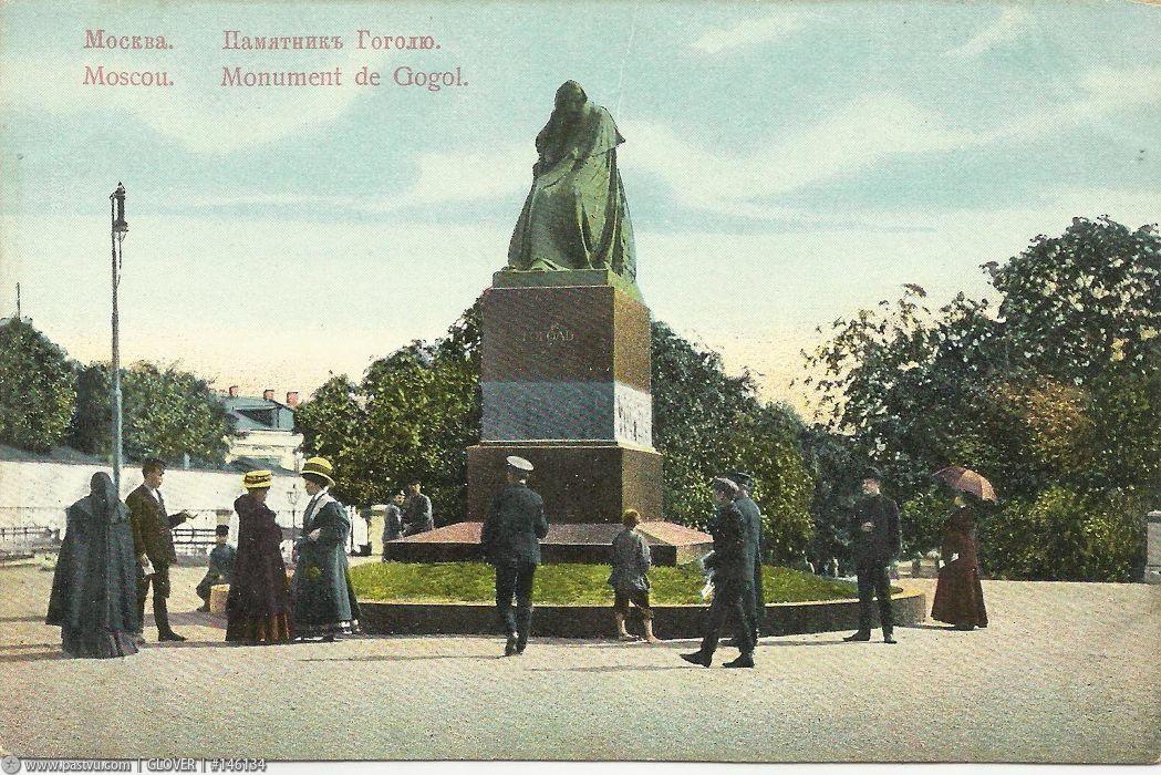 Памятник Гоголю на Никитском бульваре (Москва)