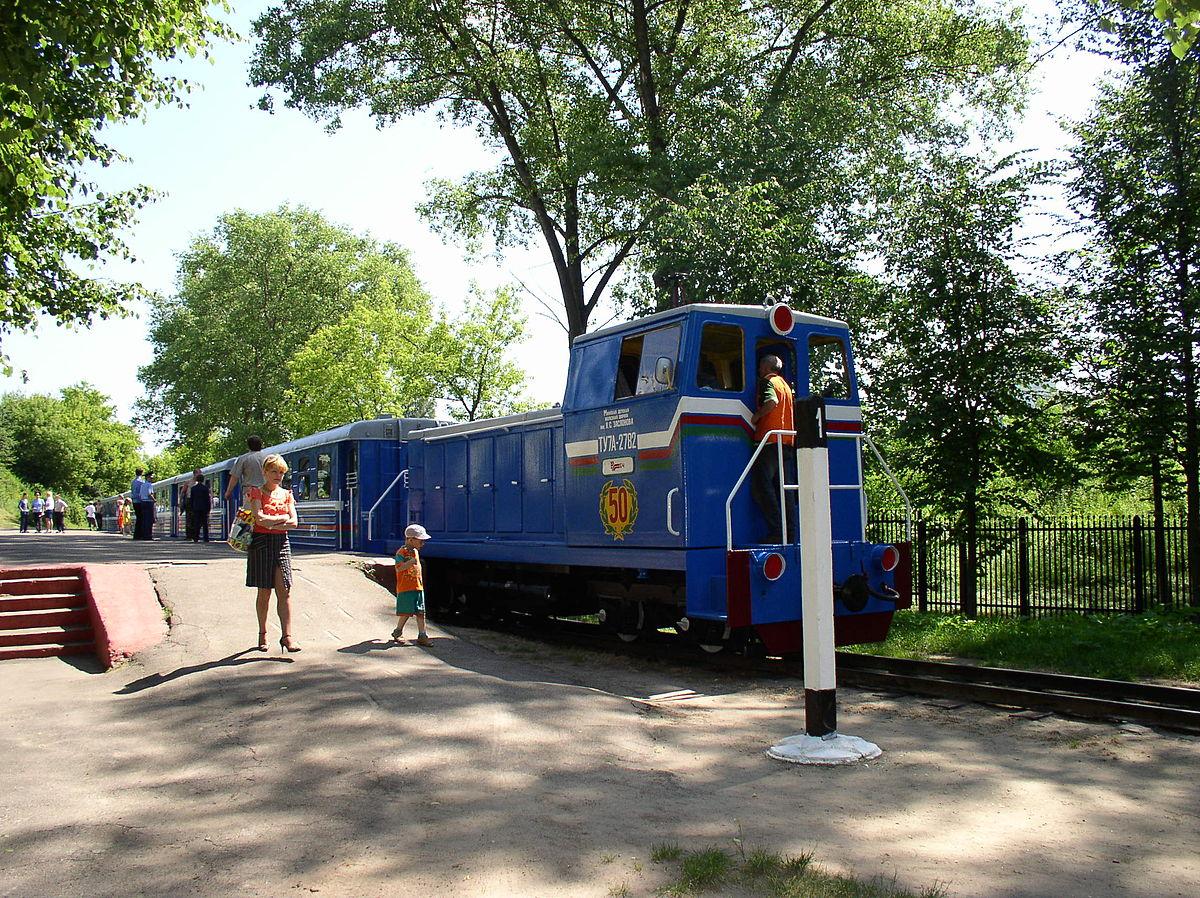 Минская детская железная дорога (Минск)