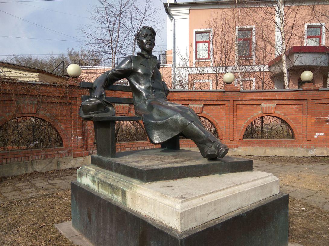 Памятник А. П. Чехову (Серпухов)