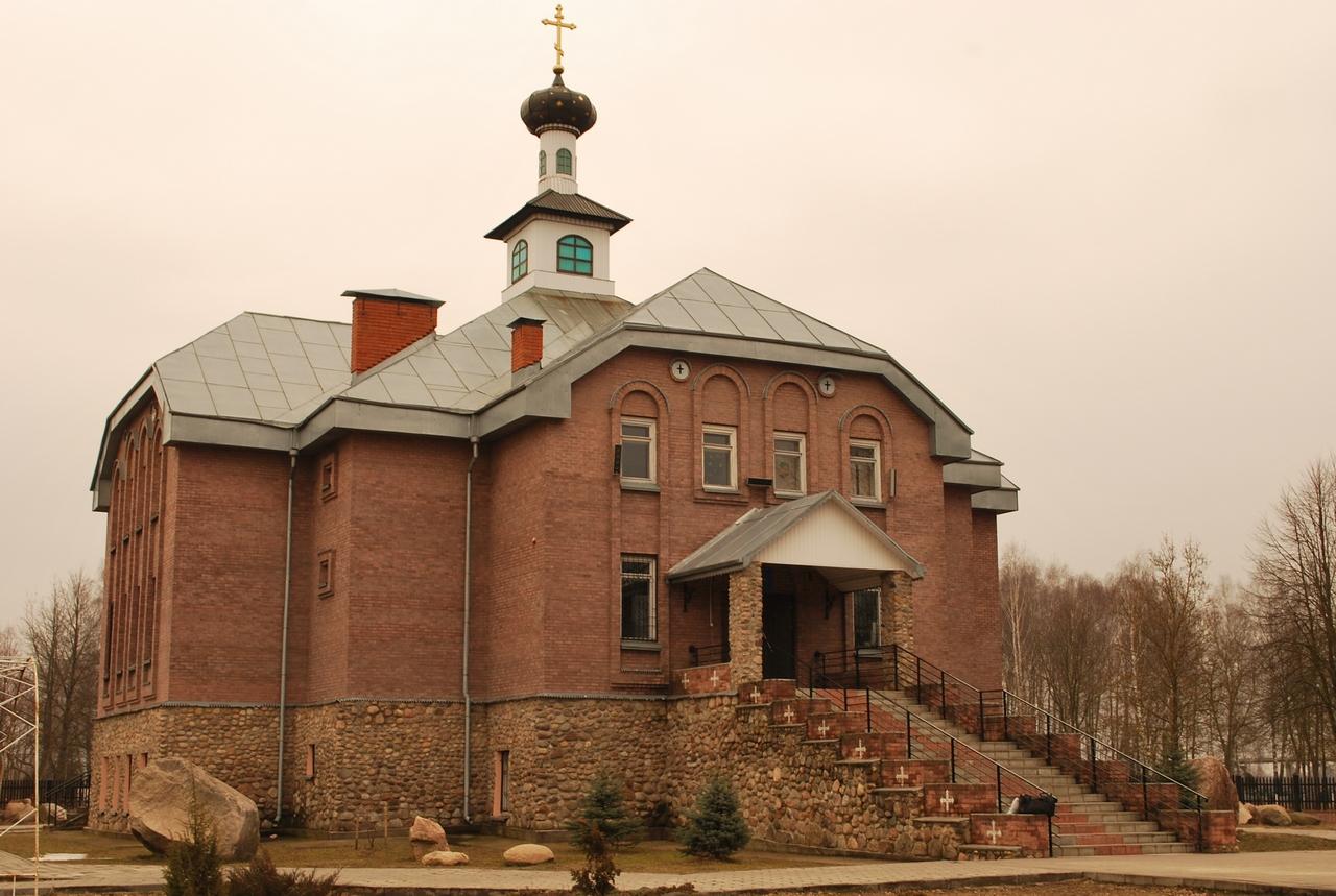Церковь св. Петра и Павла (Жодино)