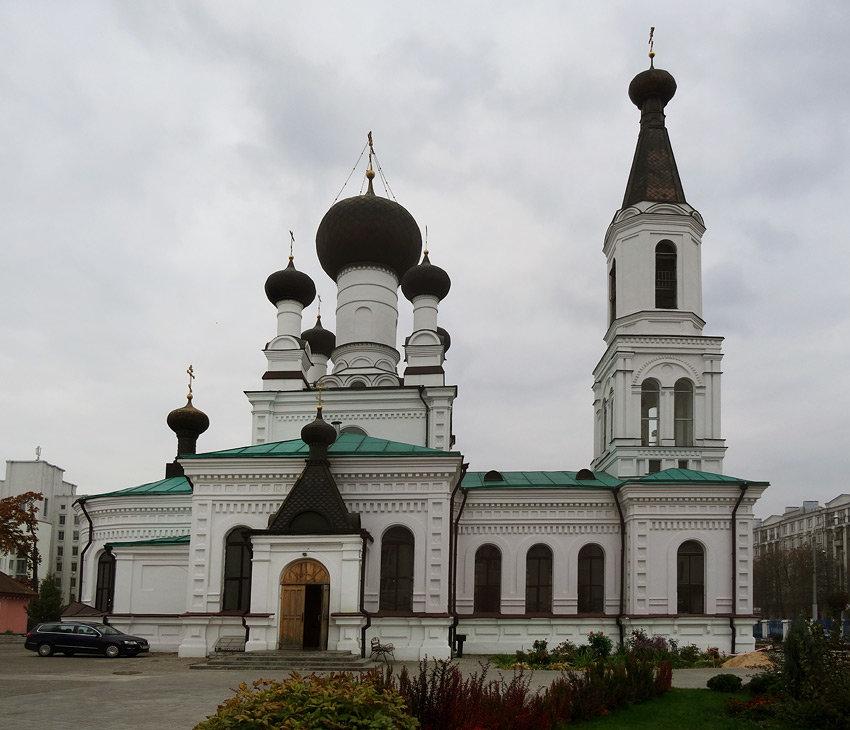 Собор Трёх Святителей (Могилёв)