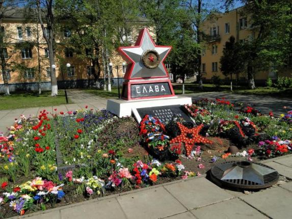 Памятник «Слава героям» и братская могила (Волхов)