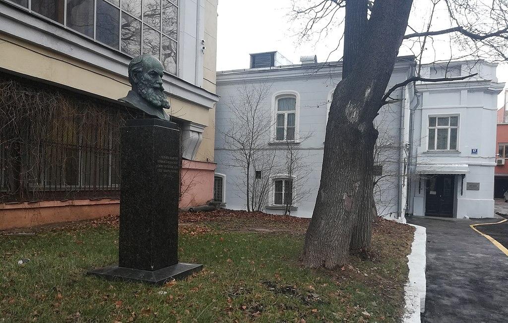 Научно-мемориальный музей профессора Н. Е. Жуковского (Москва)