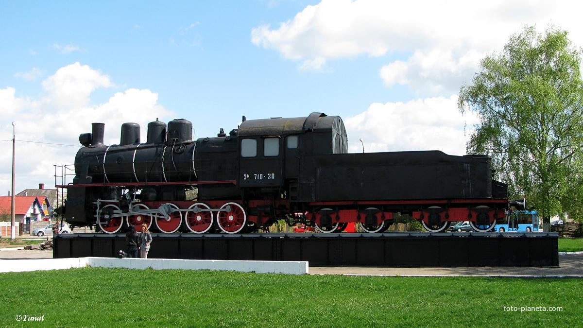Паровоз на Полесском вокзале (Барановичи)