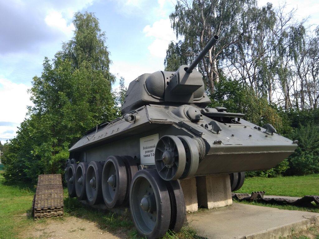 Музейно-мемориальный комплекс «История танка Т-34» (Лобня)