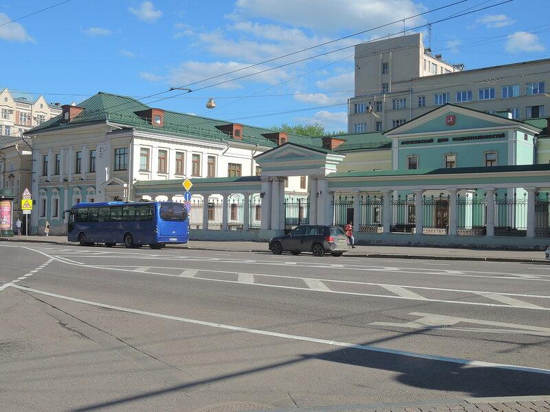 Особняк и богадельня Куракиных (Москва)