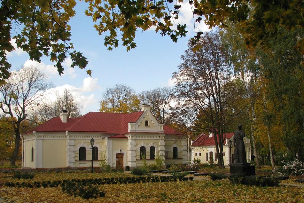 Кочубеевский парк (Батурин)