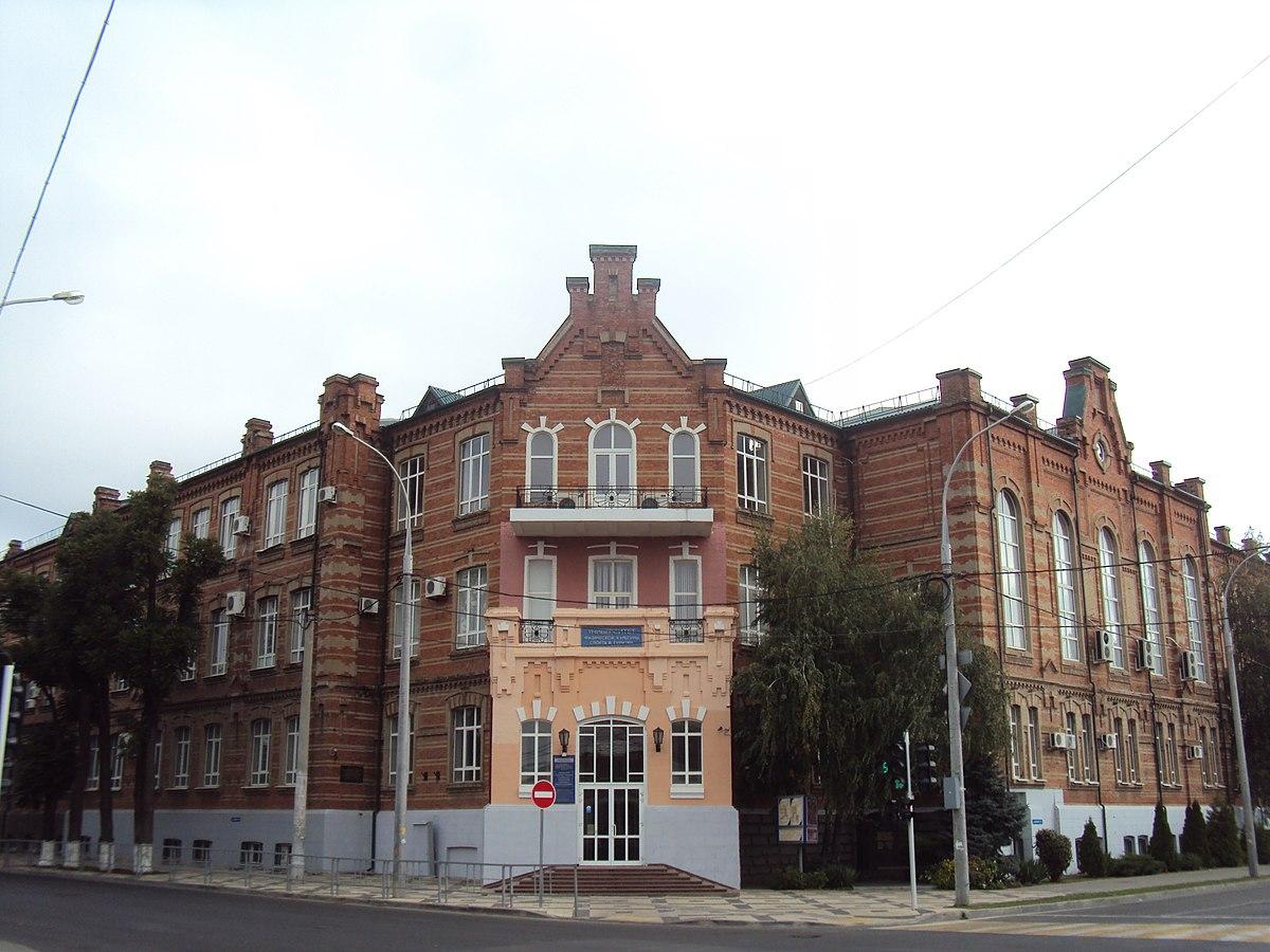 Здание коммерческого училища (Краснодар)