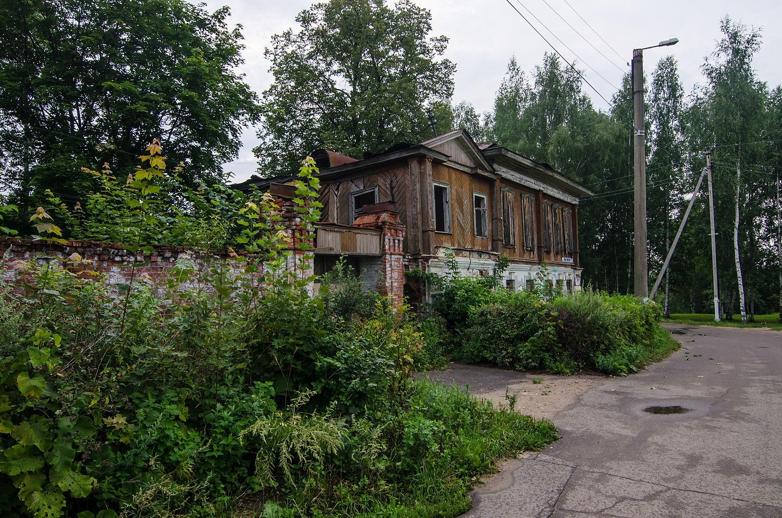 Дом Н. П. Смирнова (Плёс)