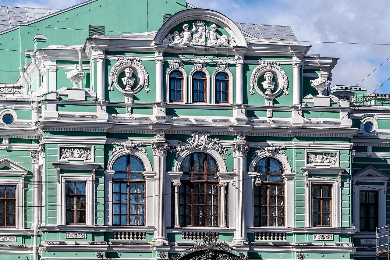 Большой драматический театр им.Г. А. Товстоногова (БДТ) (Санкт-Петербург)