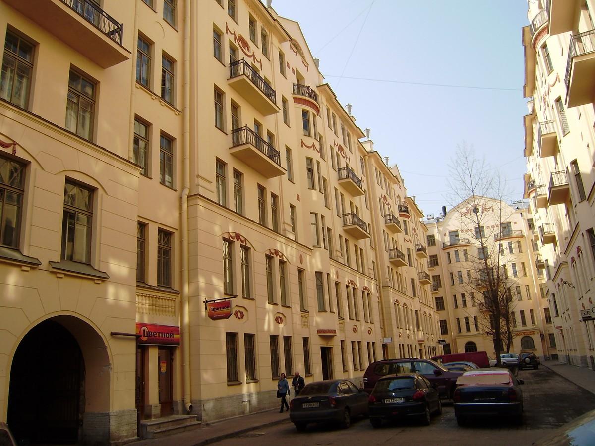 Троицкий дом (Санкт-Петербург)