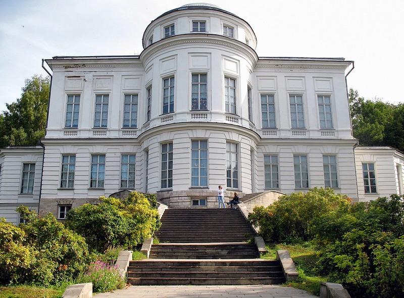 Дворец-музей и парк (Богородицк)