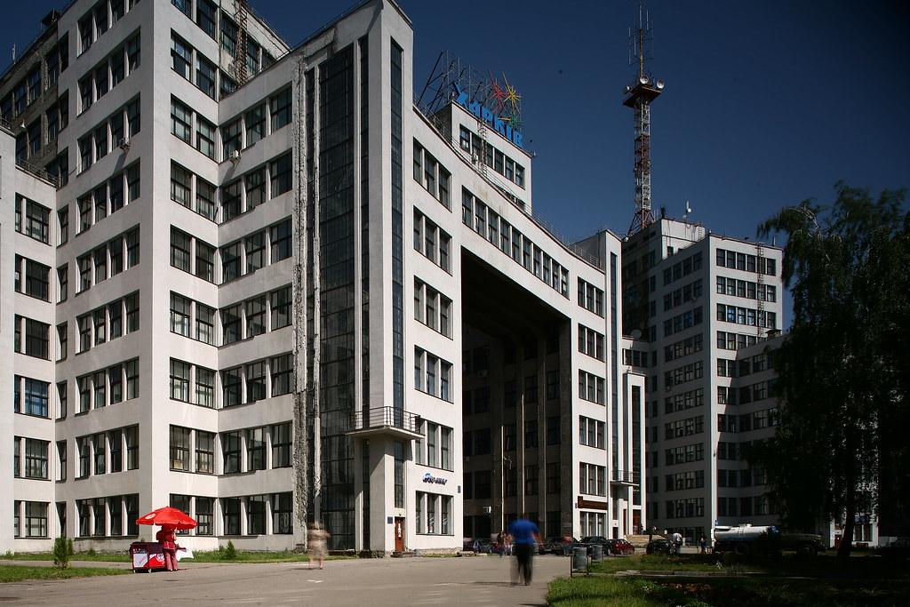 Здание Держпрома (Госпром) (Харьков)