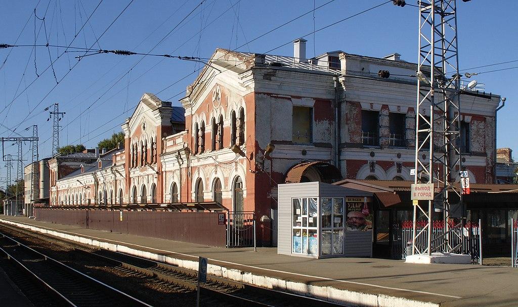 Железнодорожный вокзал «Тихорецкая» (Тихорецк)
